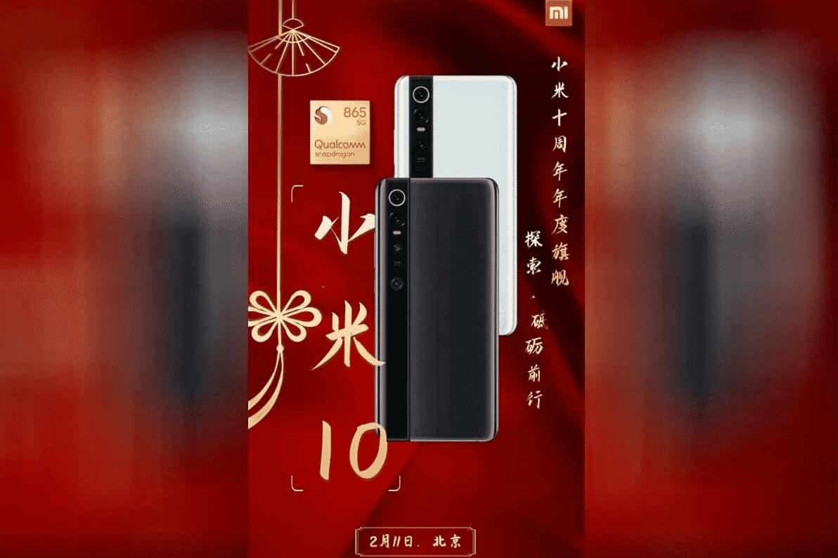Xiamoi Mi 10 Pro