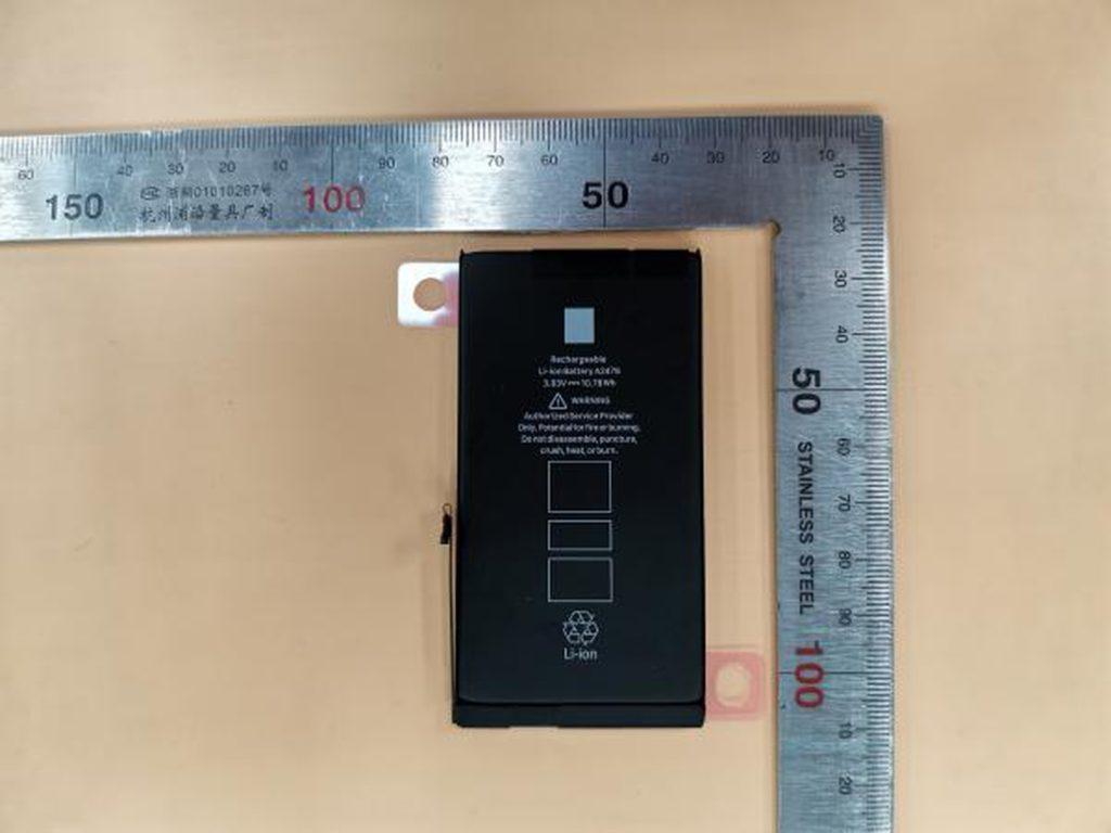 La batterie supposée de l'iPhone 12