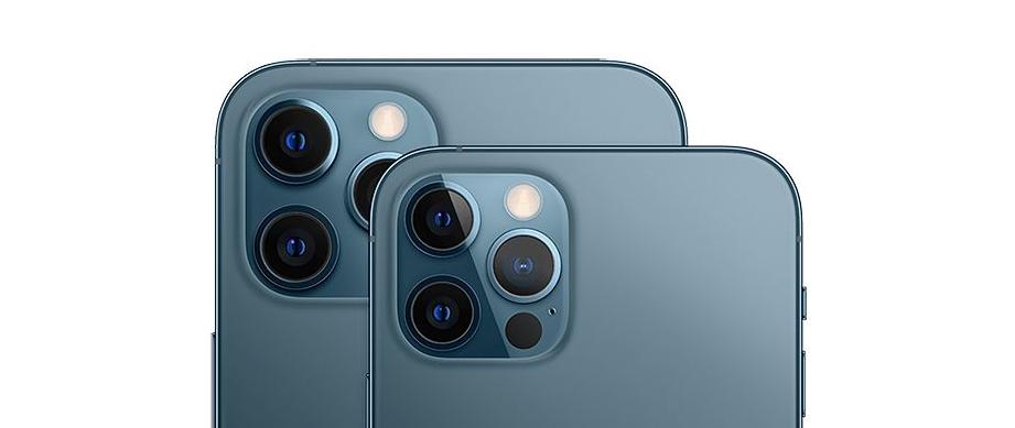 lidar iphone 12 pro