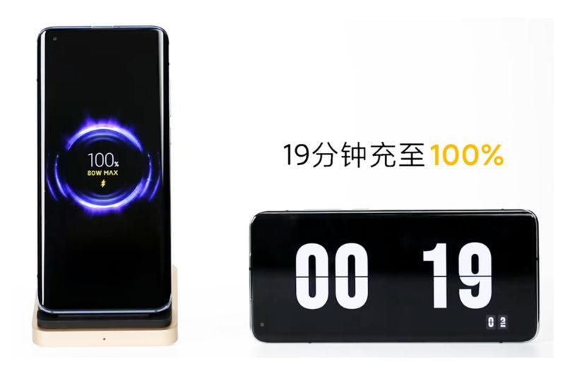 La nouvelle technologie de charge rapide de Xiaomi affiche une vitesse époustouflante
