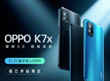 oppo-k7x