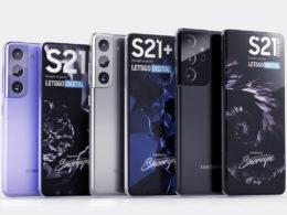 Galaxy S21