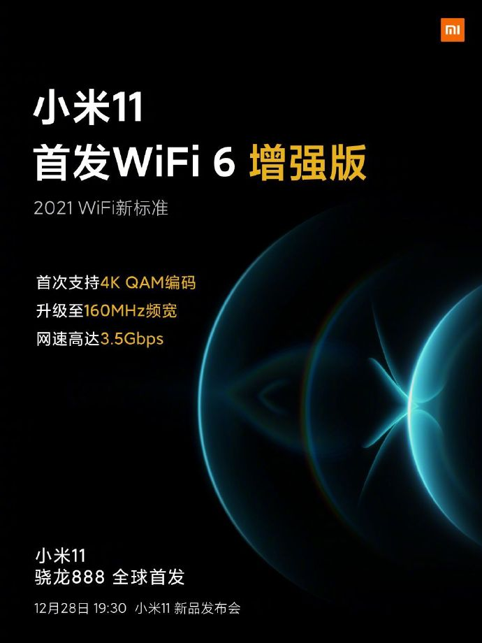 affiche xiaomi mi 11