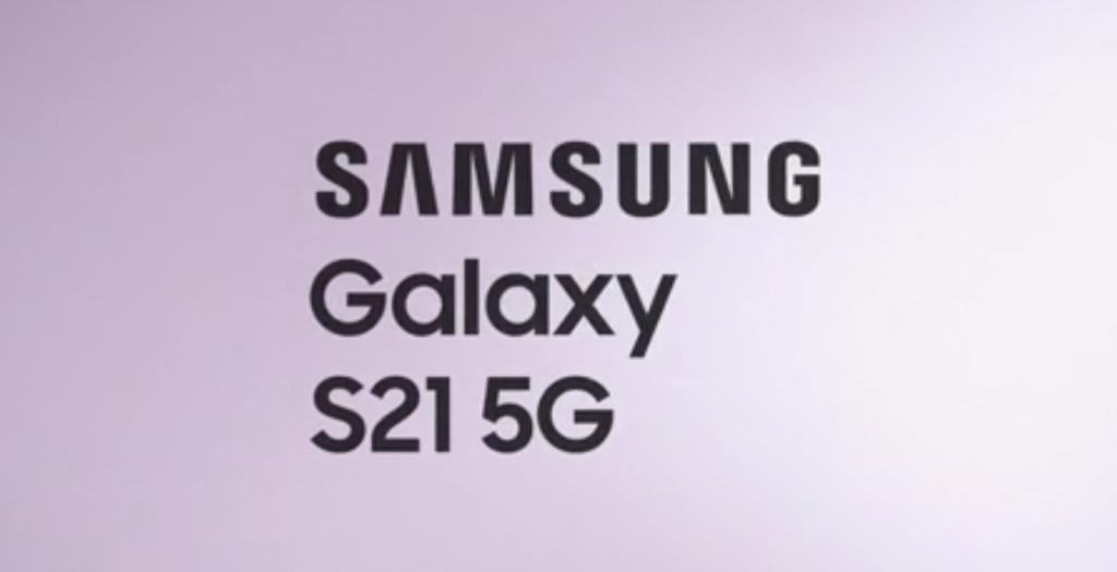 Galaxy S21 5G teaser