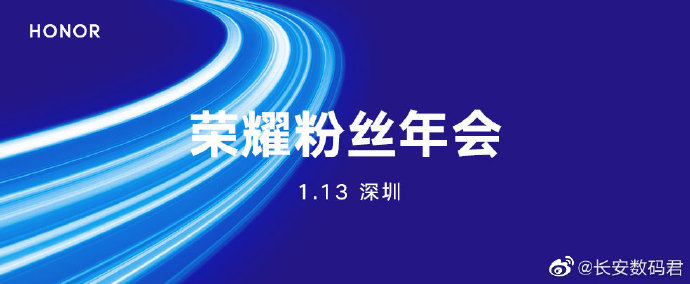 Teaser Honor V40