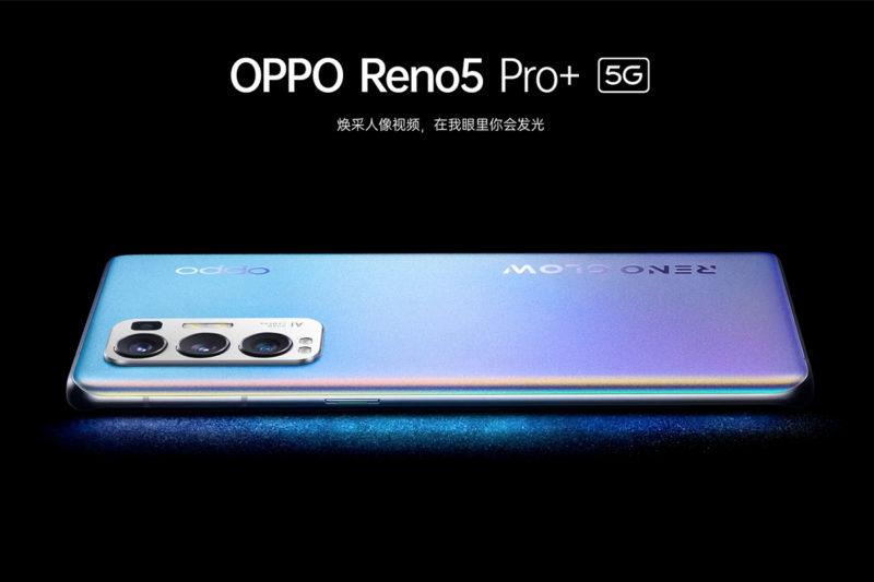 oppo-reno5-pro-plus