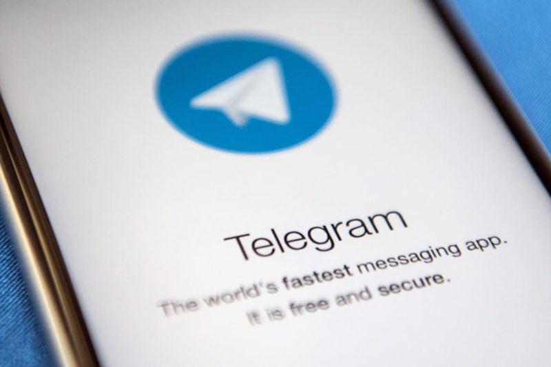 telegram mise à jour