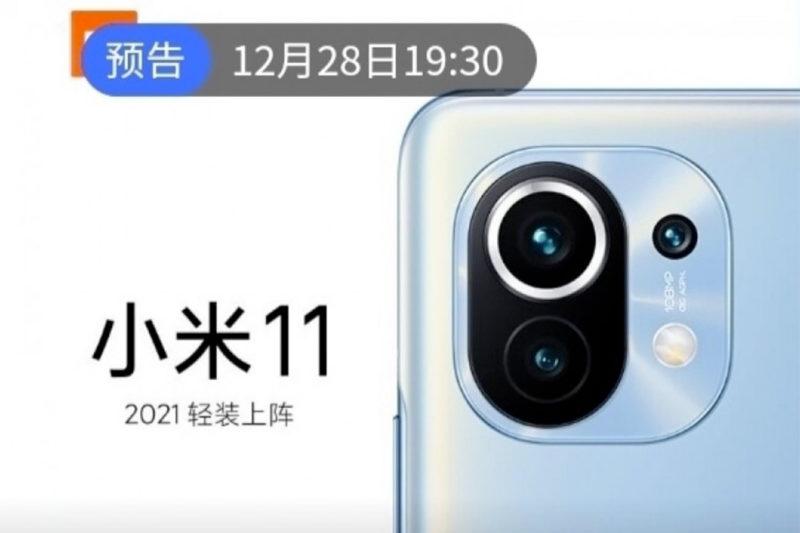 xiaomi-mi-11-nouvelles-images