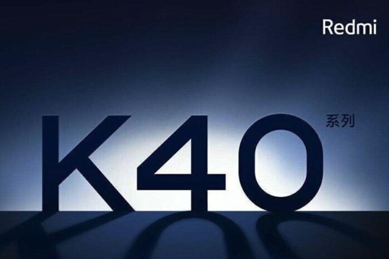 Redmi-K40-Teaser