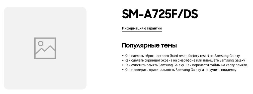 Galaxy A72 4G Samsung Russie