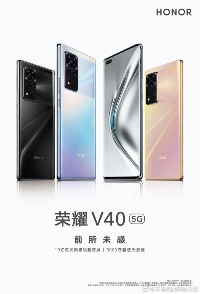 honor-V40-affiche