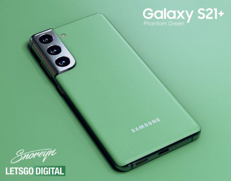Samsung Galaxy S21+ Phantom Green