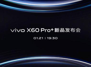 vivo-X60-pro-plus