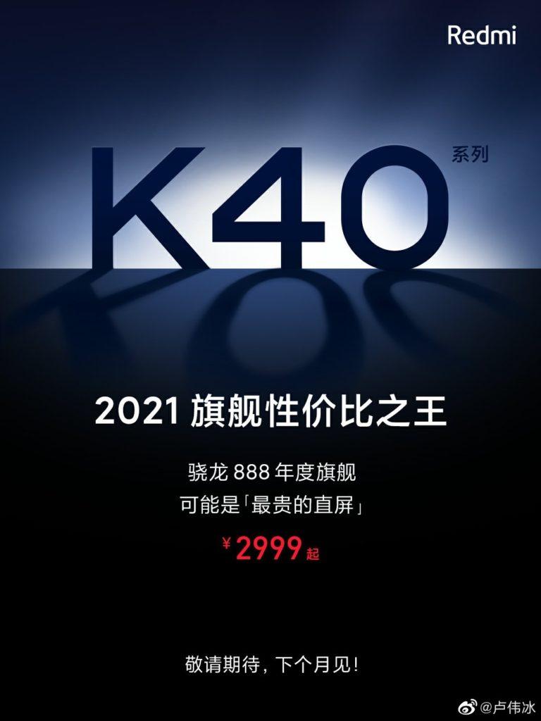 teaser redmi K40