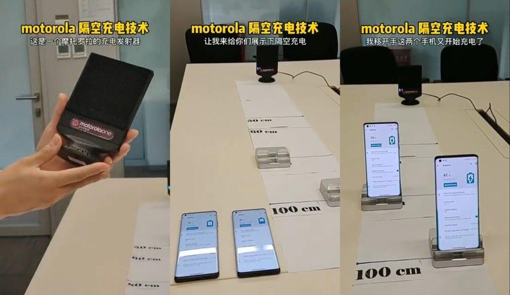 technologie développée par Motorola