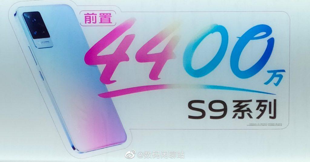 image officielle Vivo S9