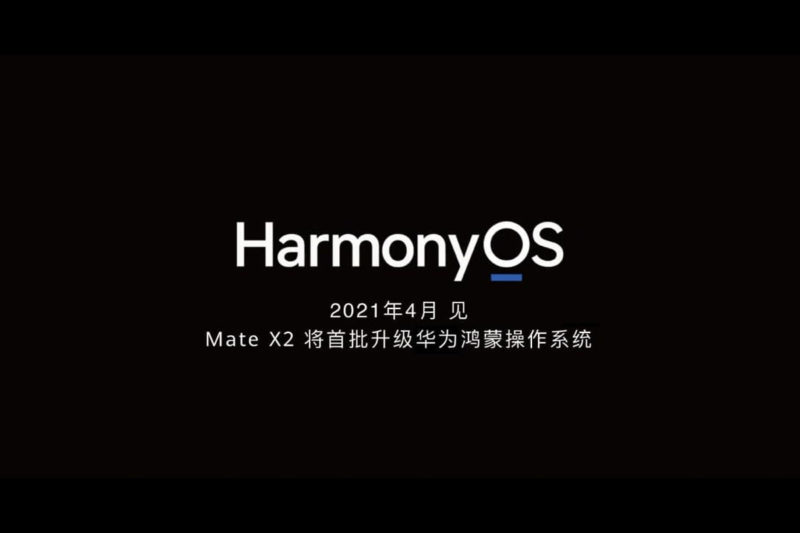 harmonyos 2.0 huawei avril