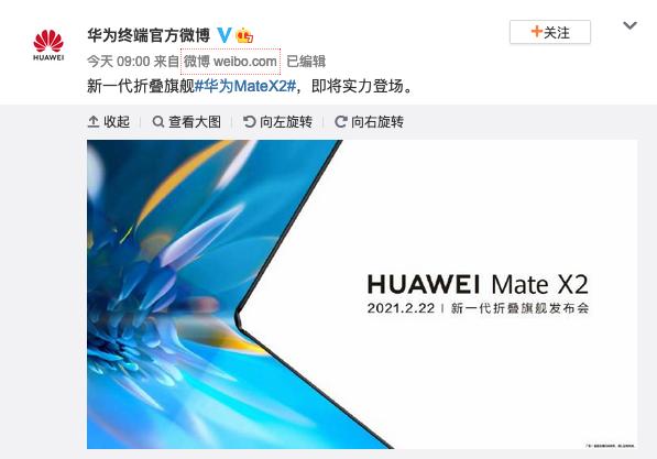 huawei weibo
