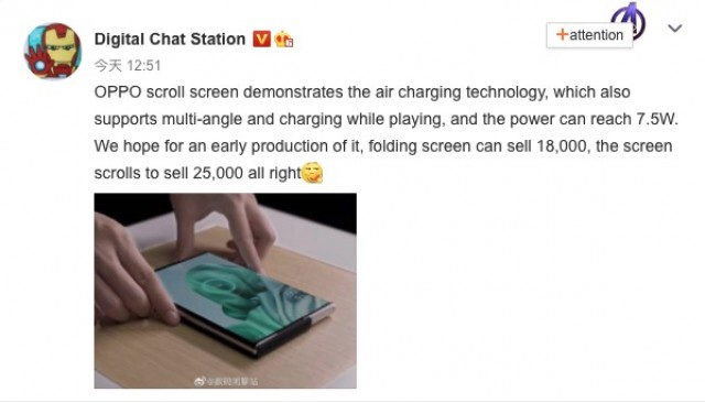 leak Digital Chat Station