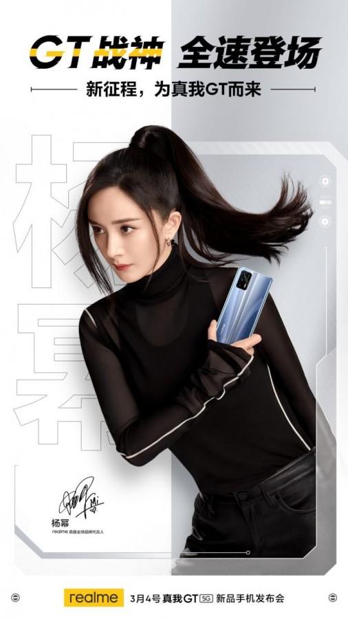 affiche officielle du realme GT 5G
