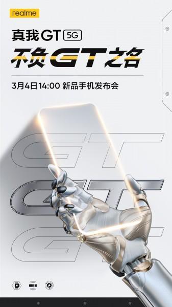 realme GT 5G 4 mars 2021
