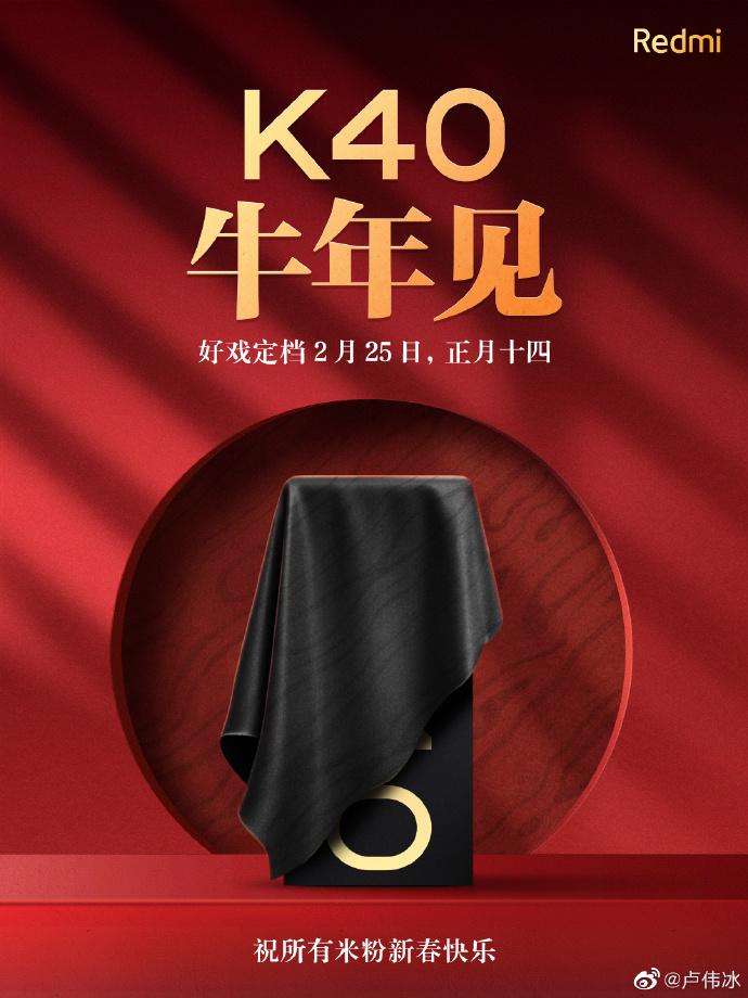 Affiche Redmi K40 Weibo
