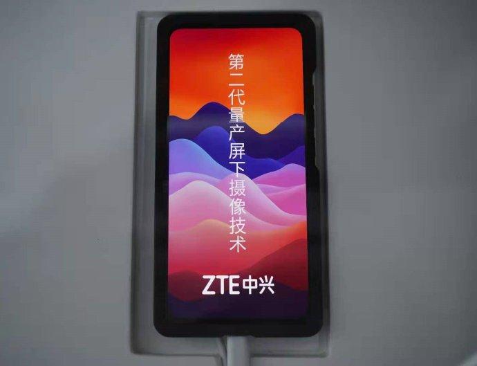 ZTE prototype caméra sous écran deuxième génération