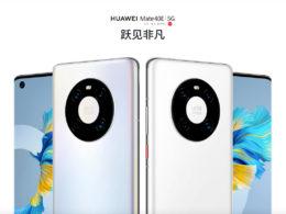 huawei-mate-40E-5G