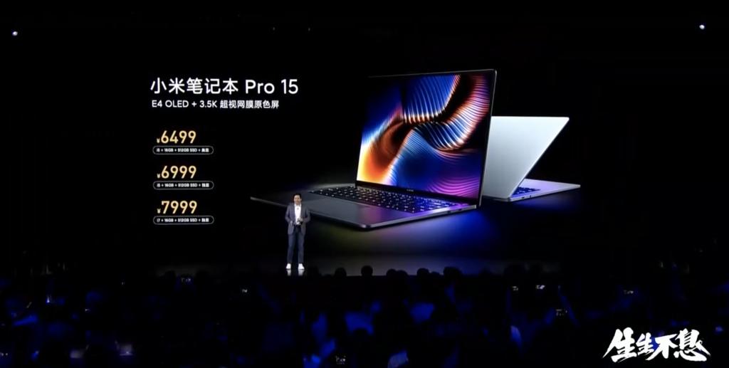 mi laptop pro 15
