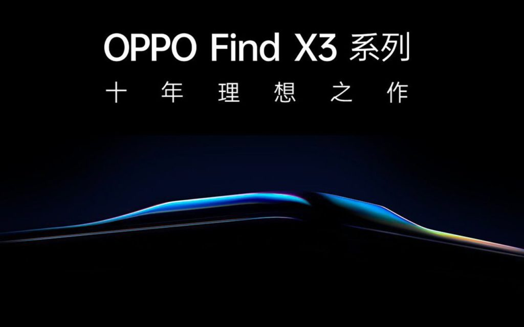 oppo find X3 présentation 11 mars