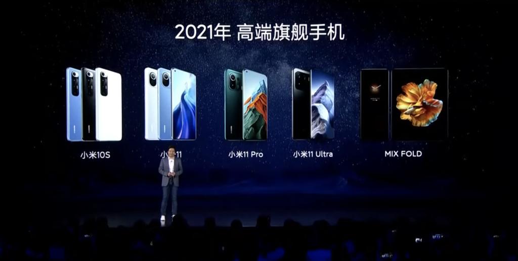 smartphones Xiaomi 2021 xiaomi mega launch