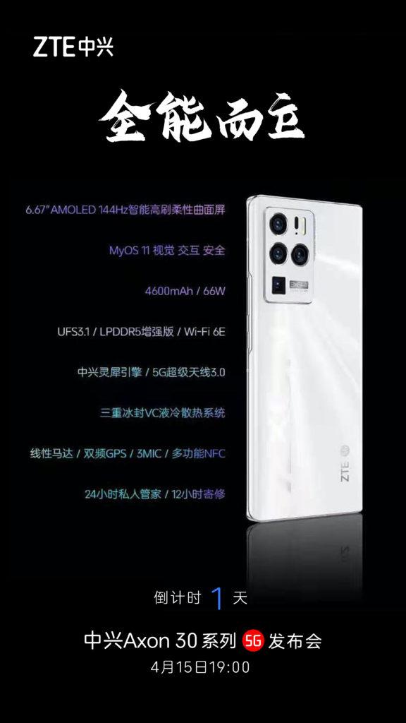 affiche ZTE Axon 30 Ultra 5G