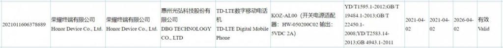 honor smartphone 3C