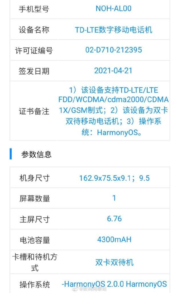 mate 40 Pro 4G harmonyos 2.0