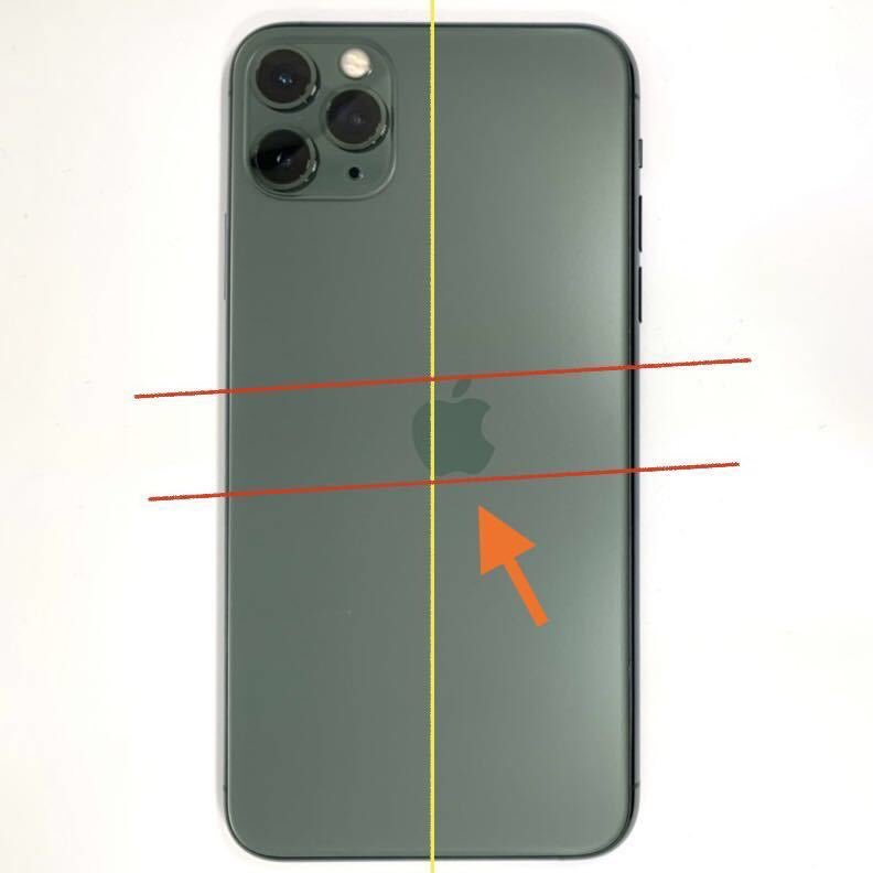 iphone 11 pro défaut impression logo Apple