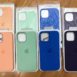 iphone 12 nouvelles coques magsafe apple printemps 2021