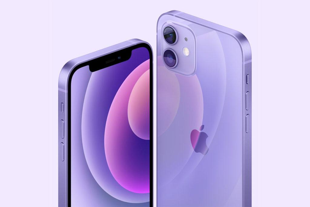 iphone 12 mauve