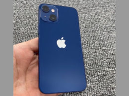 iphone 13 mini prototype
