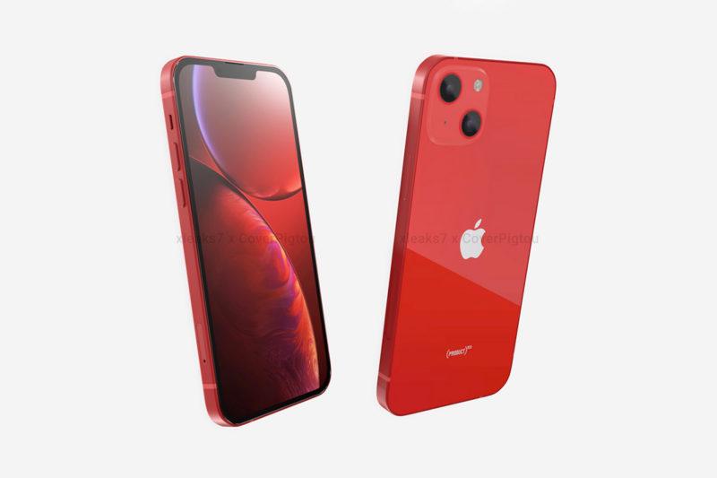 iphone 13 rendu