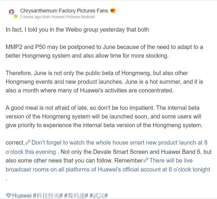 huawei p50 juin 2021