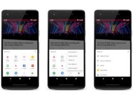 android 12 menu partage