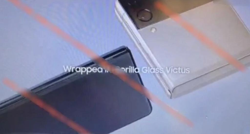 Gorilla Glass Victus Z Flip 3