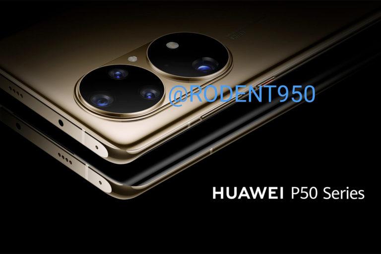 huawei P50 module photo leak