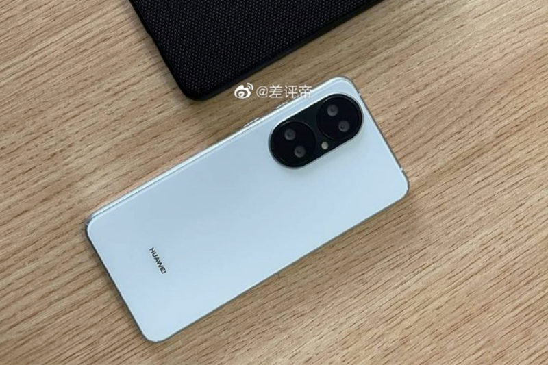 huawei P50 bloc photo