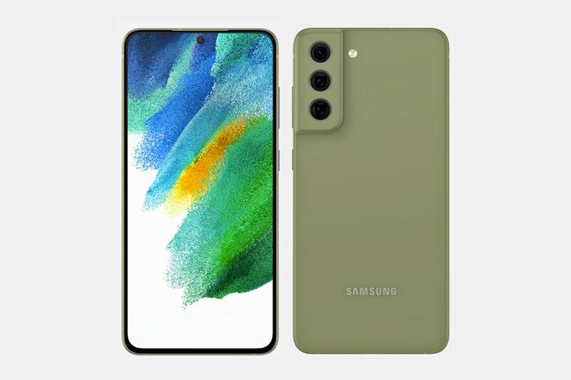 Galaxy S21 FE vert