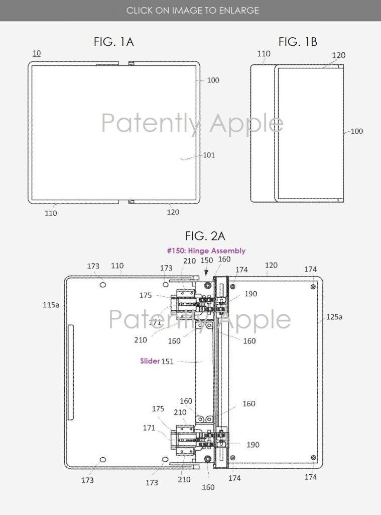 brevet pixel fold google
