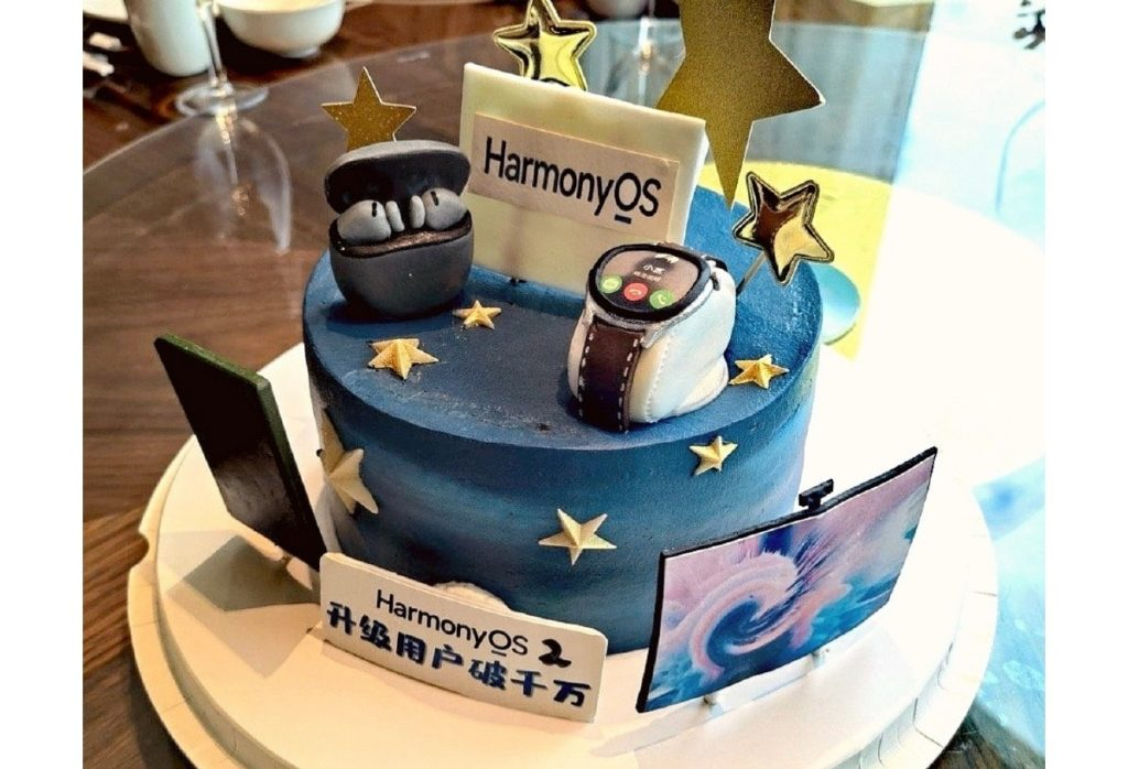 gâteau harmonyos 2.0 huawei