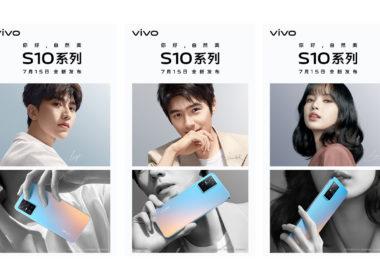 Vivo S10 Weibo