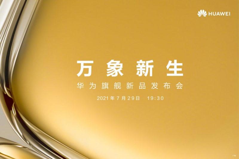 huawei P50 lancement