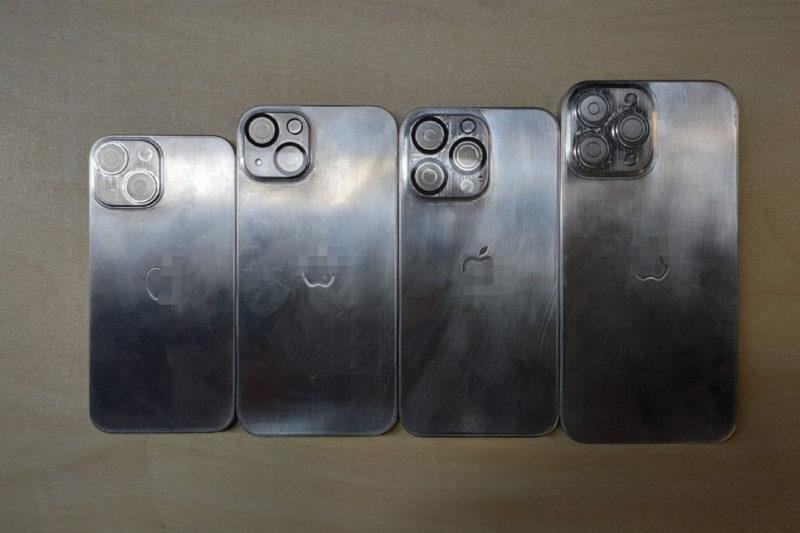 iphone 13 design moules